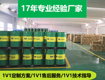 工业齿轮油90-优质供应商品质好[韦纳奇润滑油]
