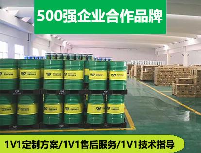 高温链条油hst-厂家提供专业润滑方案[韦纳奇润滑油]